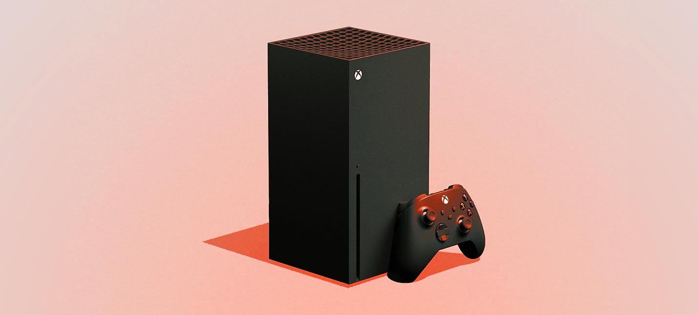 Шуточный трейлер Xbox Series XXL — разгон до 60 FPS за две секунды