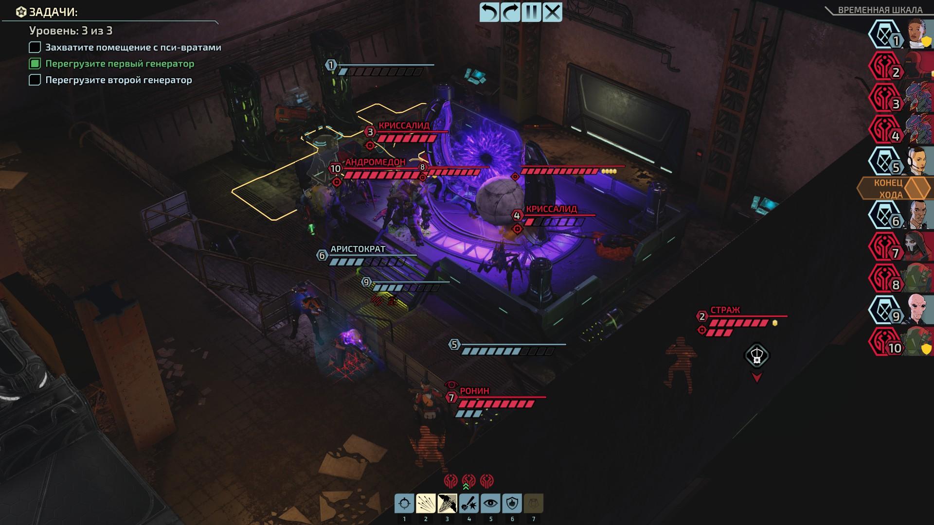 Улицы разбитых фонарей: Обзор XCOM Chimera Squad