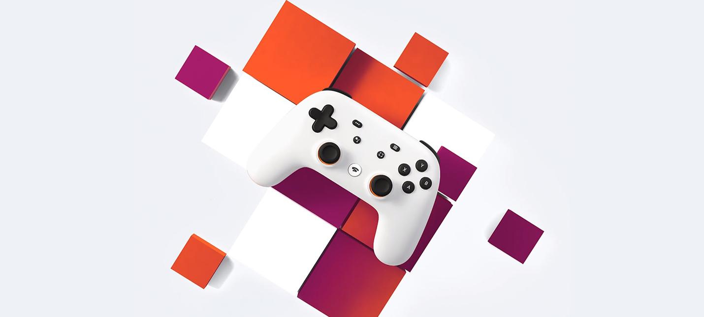 Новый выпуск Stadia Connect покажут 28 апреля