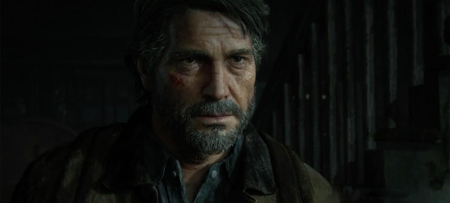 Осторожно, в сеть попали большие спойлеры сюжета The Last of Us 2