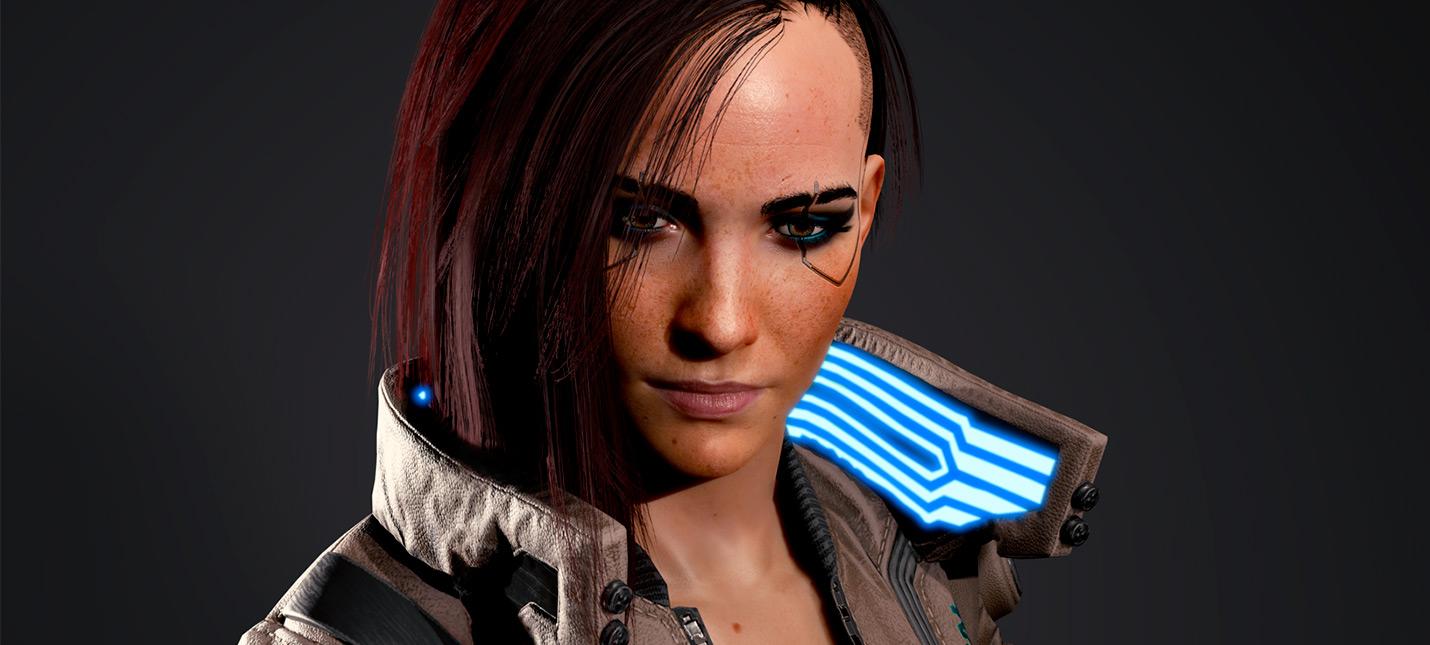 Cyberpunk 2077 получила взрослый рейтинг в Бразилии