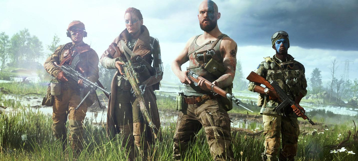 Датамайнеры: В последнем обновлении Battlefield 5 будет как минимум одна карта