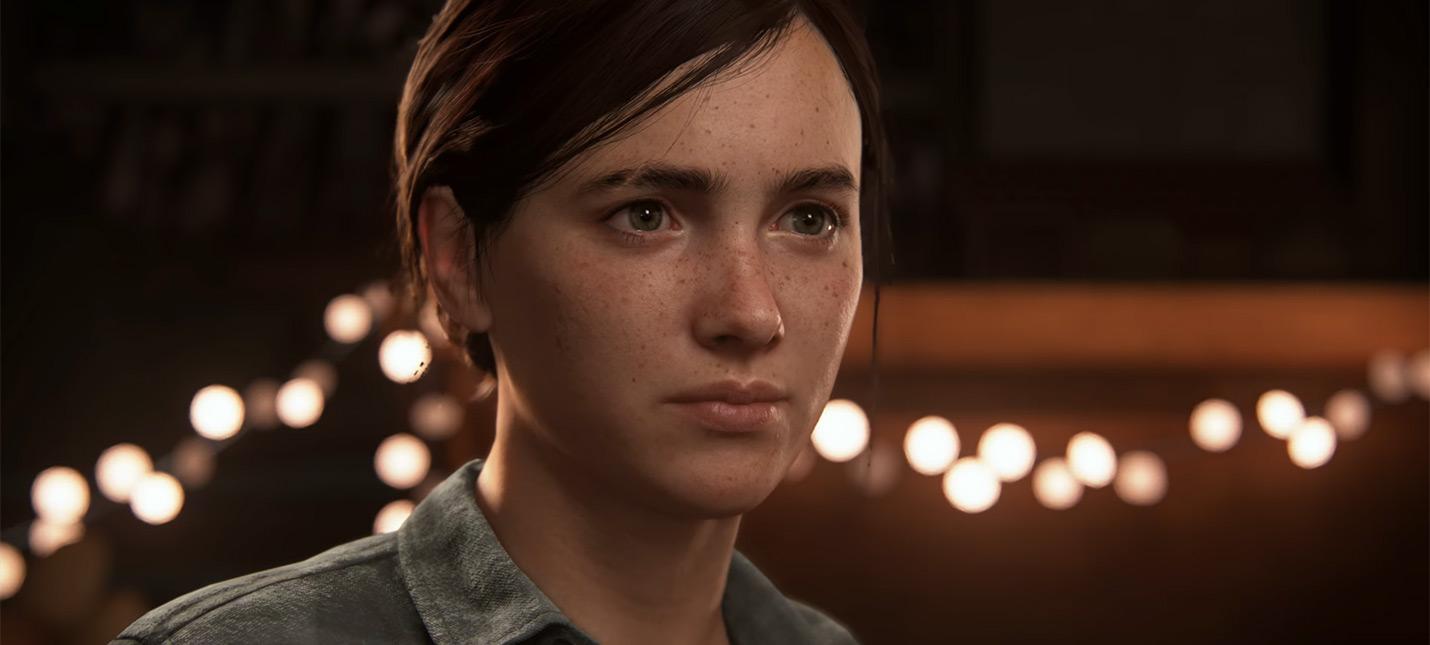 Почему не стоит судить The Last of Us Part 2 по утечкам сюжета