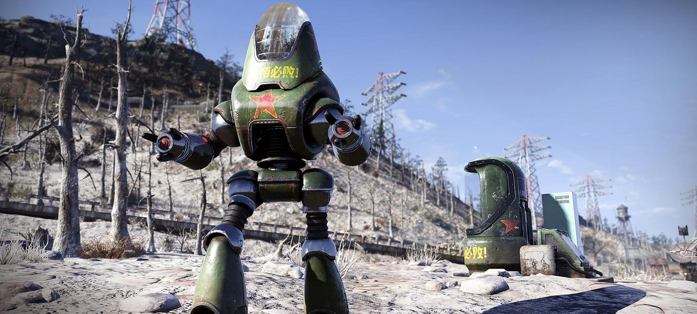 Робот-коммунист в Fallout 76 мучает игроков пропагандой