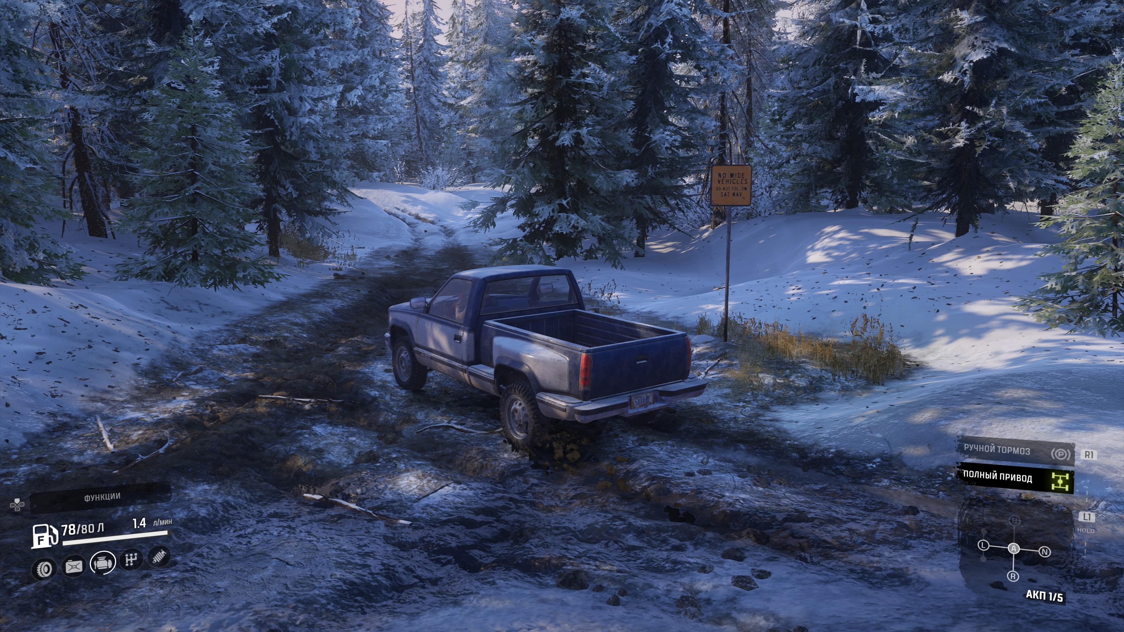 Из грязи в князи: Обзор SnowRunner