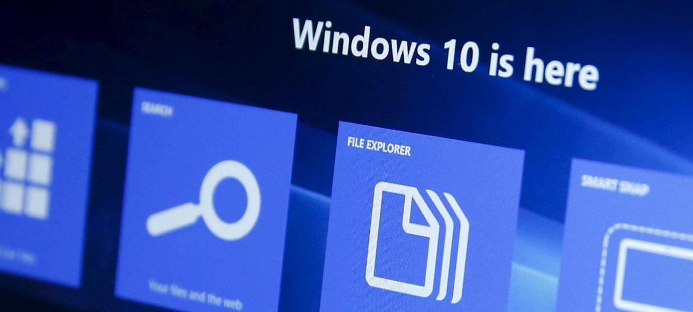 Майский апдейт Windows 10 повысит производительность системы на медленных HDD