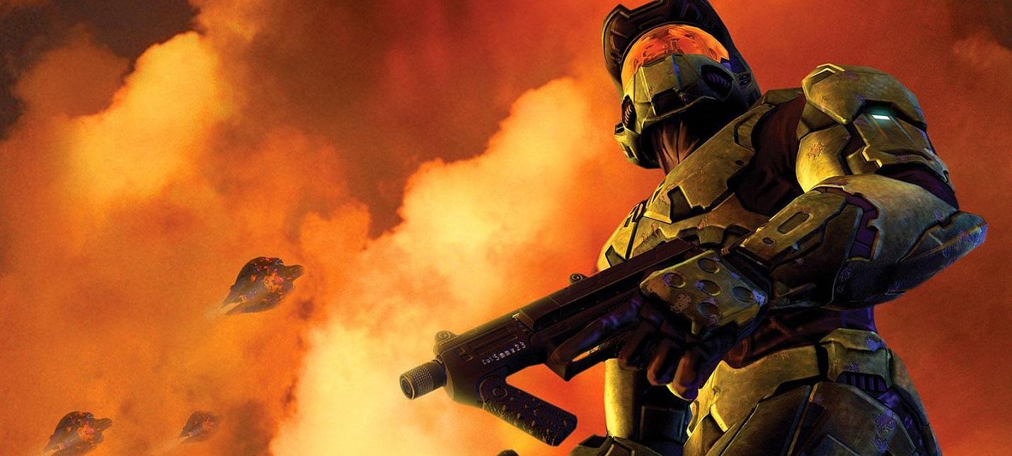 Время запуска Halo 2 на PC