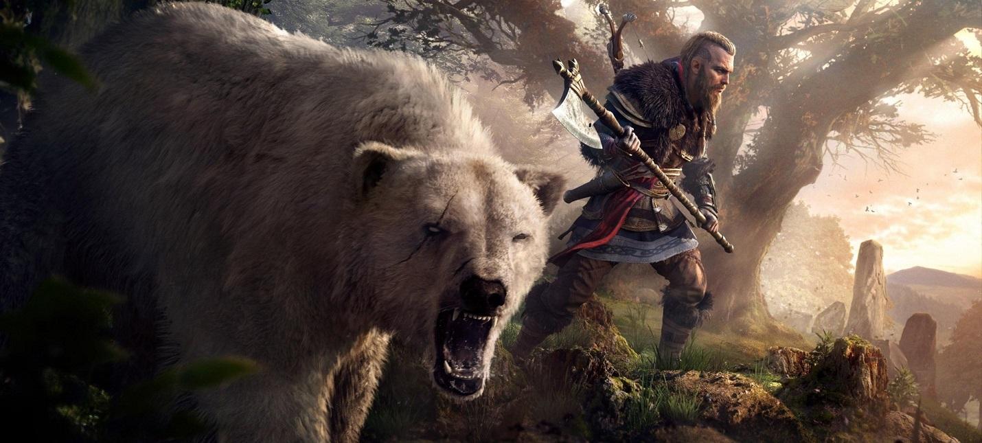 Assassin's Creed Valhalla будет работать на Series X минимум при 30 fps