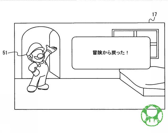 Nintendo зарегистрировала патент на устройство, которое будет следить за здоровьем пользователя