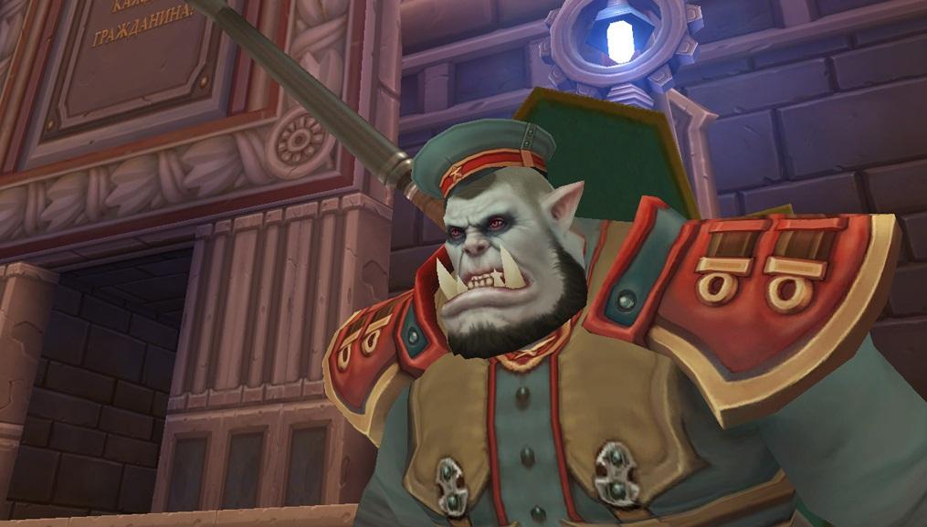 Почему мир World of Warcraft ближе всего подошел к реальному социал-коммунизму