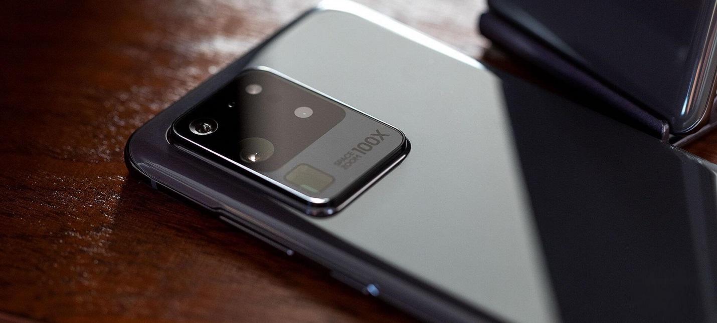 108 Мп камера и объем батареи — очередная утечка Samsung Galaxy Note 20