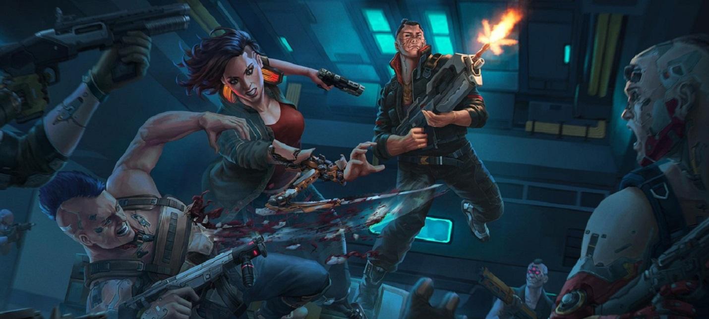 Настольная игра Cyberpunk Red перенесена минимум на конец лета