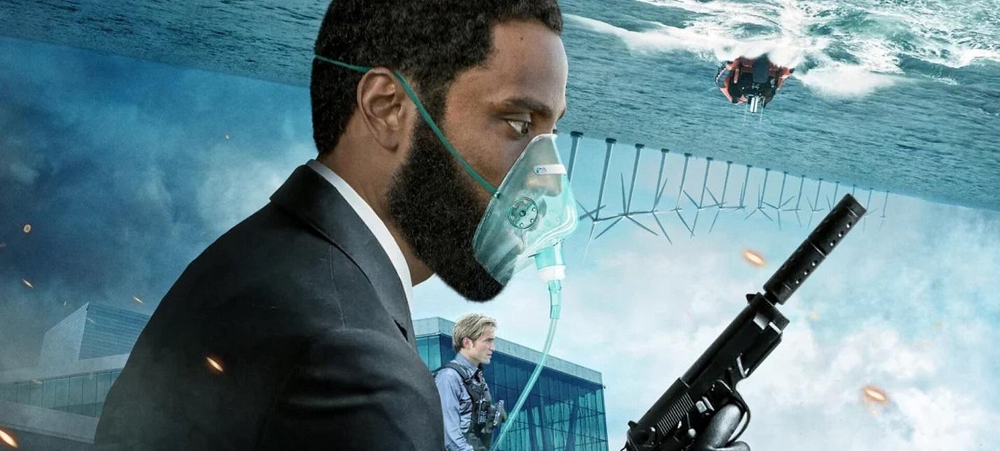 Свежий трейлер нового фильма Кристофера Нолана — «Довод»
