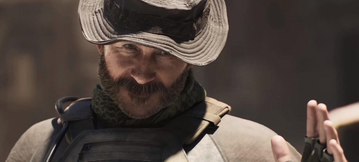 Свежий тизер Call of Duty: Modern Warfare намекает на капитана Прайса в качестве нового оперативника