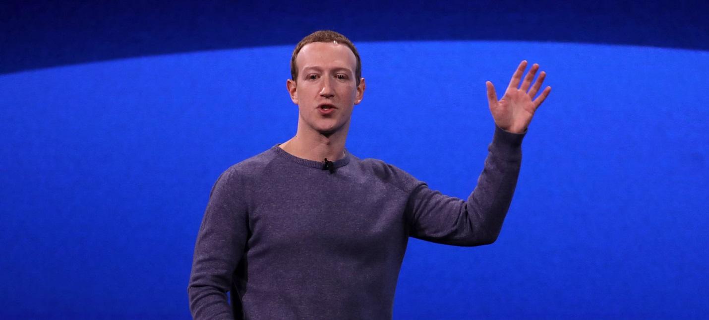 Facebook планирует перевести половину сотрудников на постоянную удаленную работу