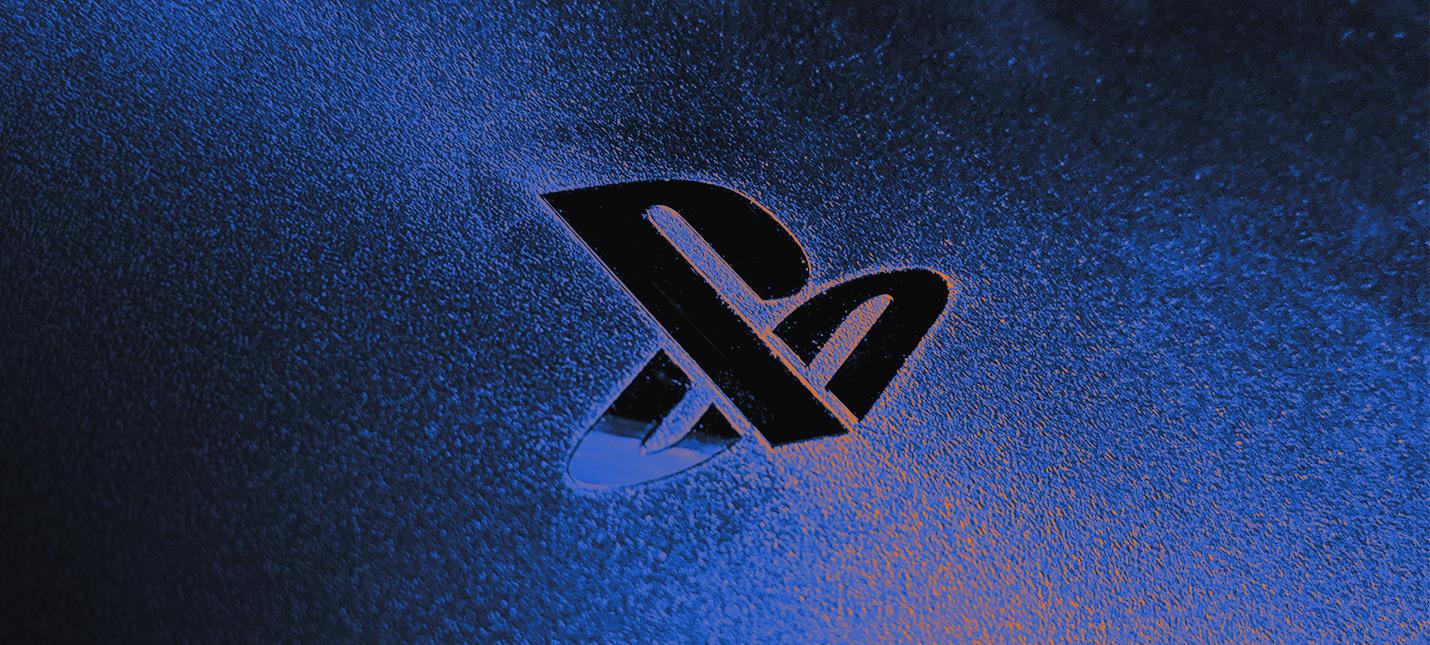 Sony: стоимость PS5 отразит ценность консоли — дешево не получится