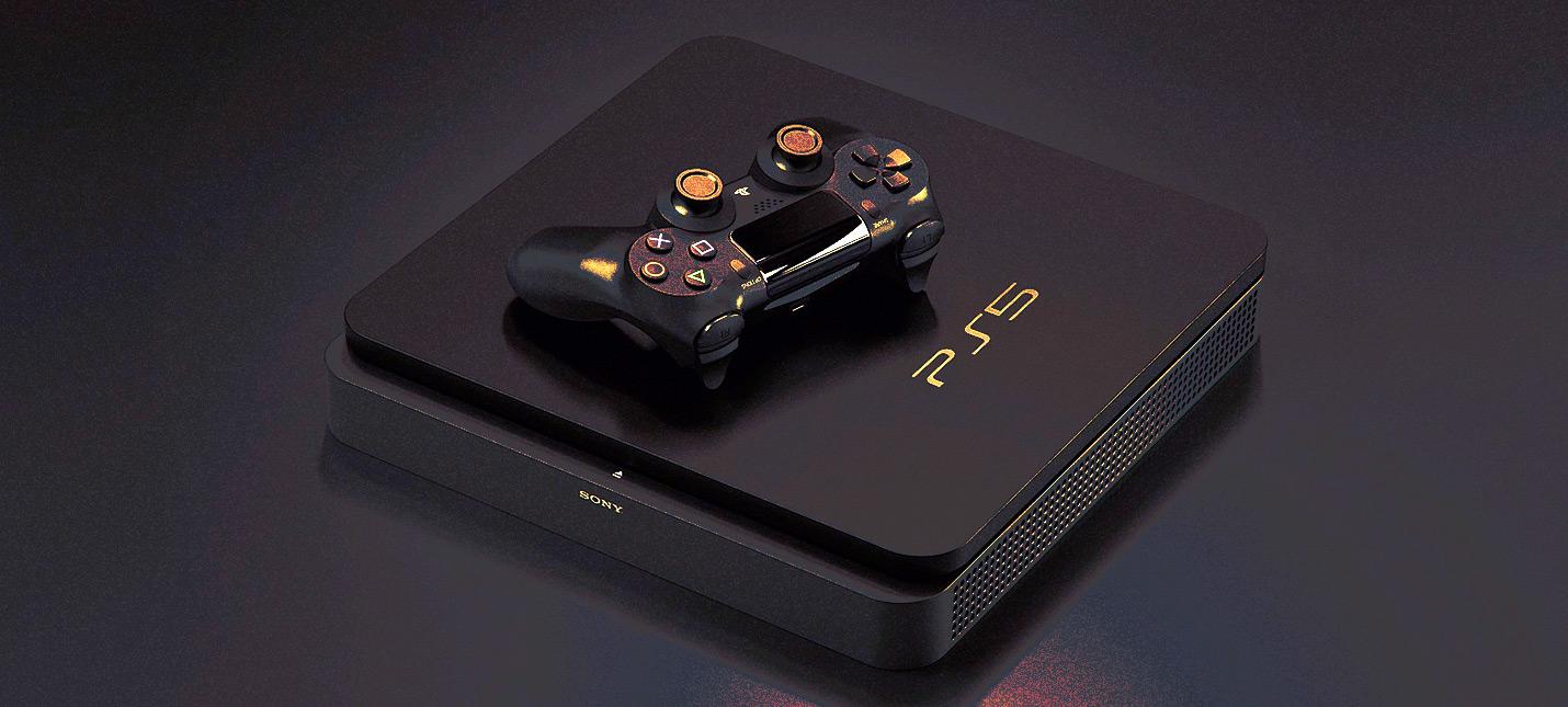 Презентация игр для PS5 перенесена из-за протестов в США