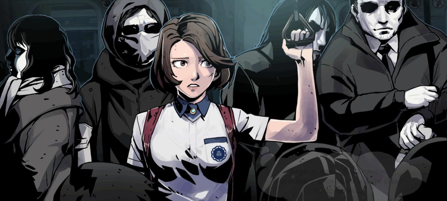Мрачная адвенчура про школьницу The Coma 2: Vicious Sisters выйдет на консолях в июне