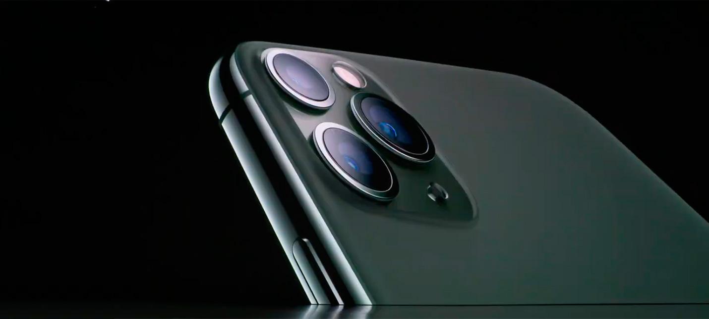 Broadcom: Анонс и старт продаж iPhone 12 может быть отложен