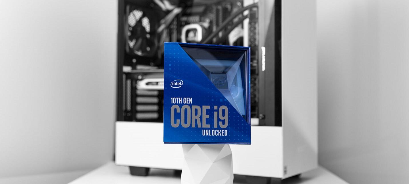 Тестирование 30 процессоров Intel i9 10900К показало разную температуру чипов