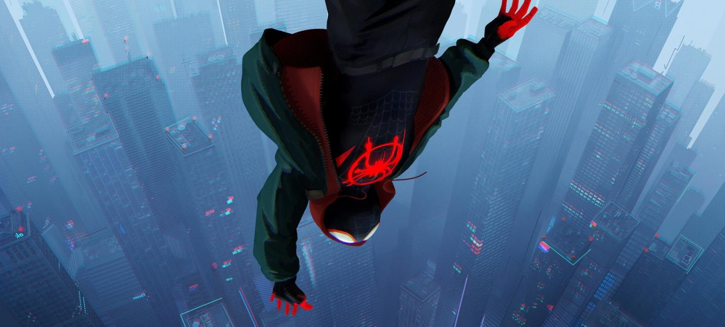 """Сиквел """"Человек-паук: Через вселенные"""" запущен в ..."""