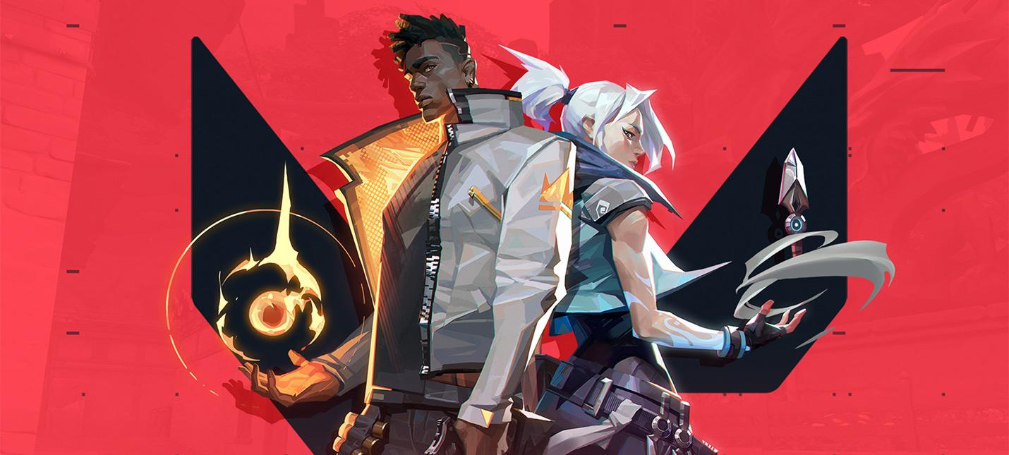 Riot Games анонсировала первые официальные турниры по Valorant