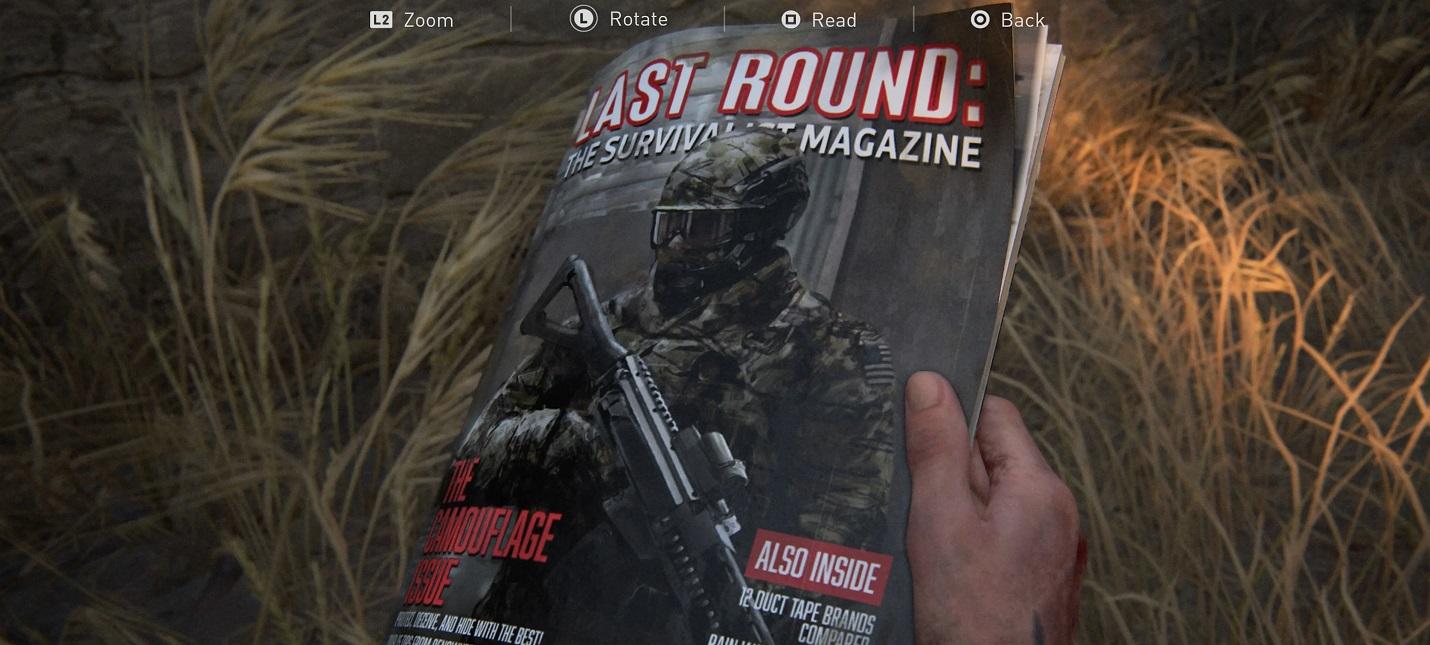 Гайд The Last of Us 2 — все обучающие руководства