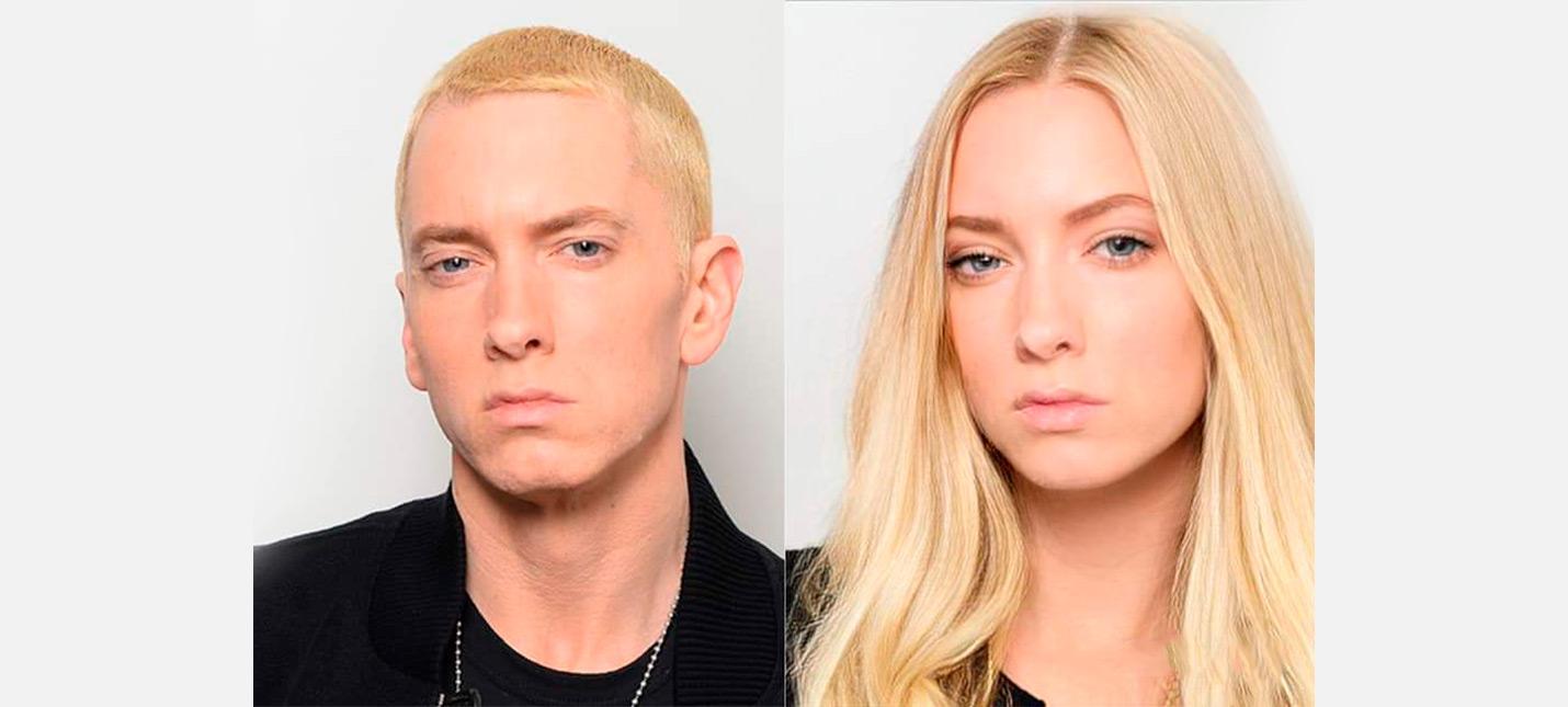 Эминему сменили пол при помощи нейросети, он стал симпатичной блондинкой