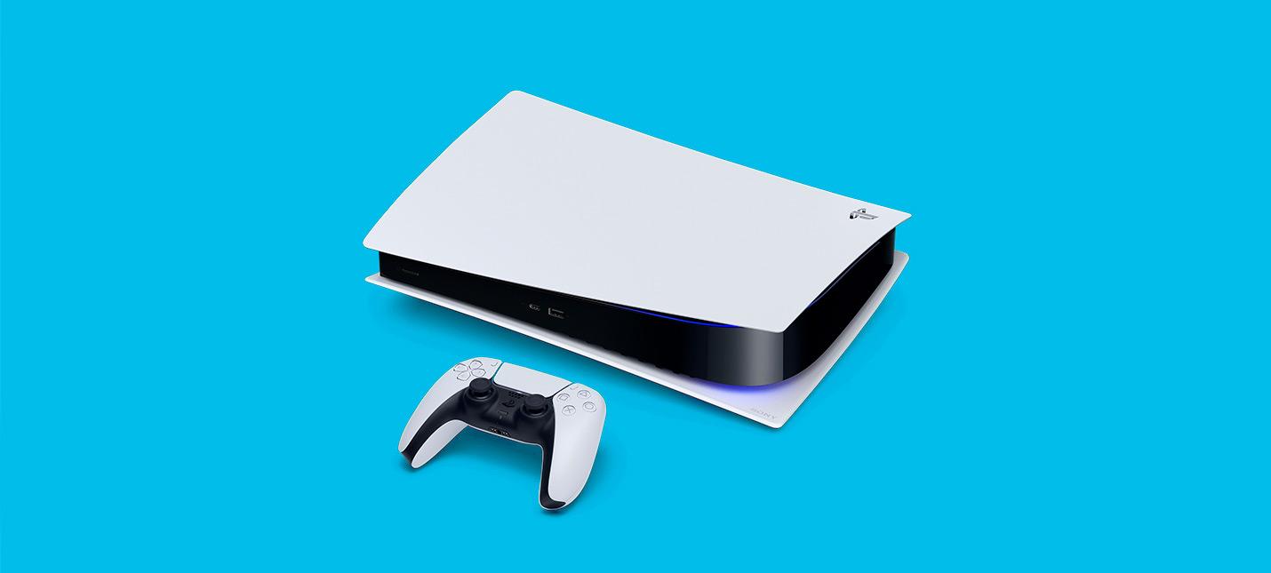 Sony: Для апгрейда игр для PS5 подойдут подержанные диски