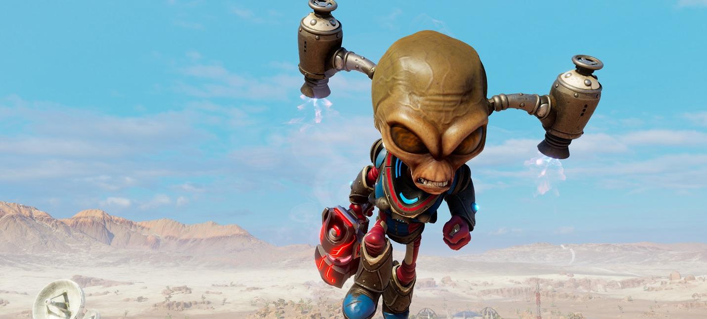 Похищение репортера в новом геймплее ремейка Destroy All Humans