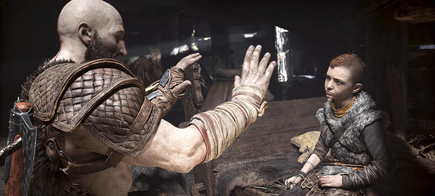 Разработчики God of War выпустят азбуку по игре