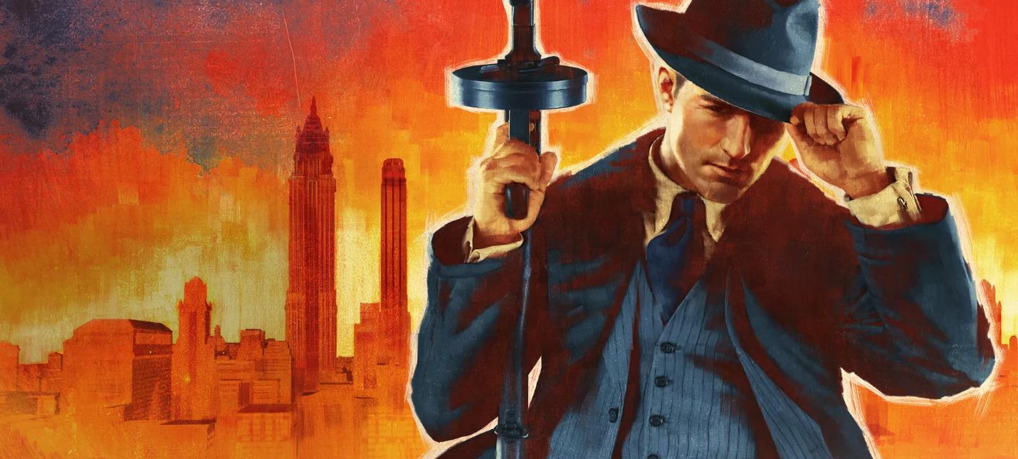 Ремейк Mafia выйдет на месяц позже из-за коронавируса