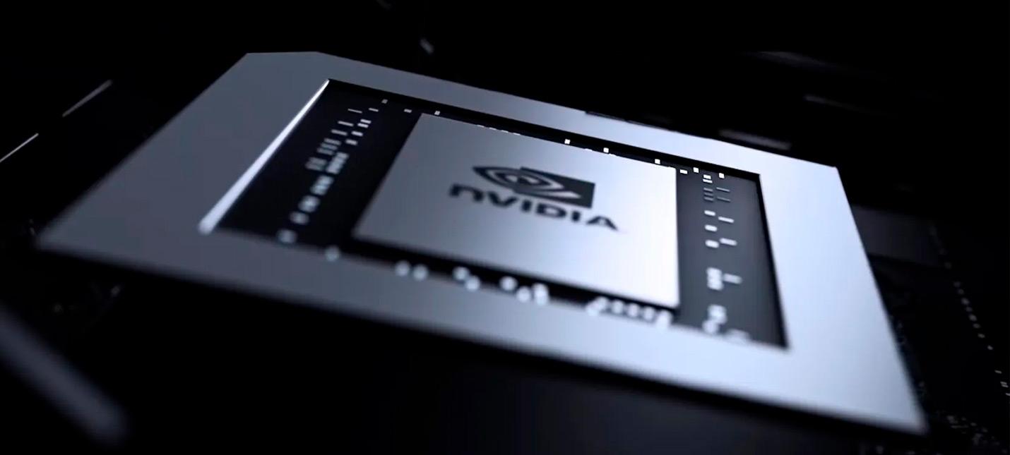 Рыночная стоимость Nvidia впервые обошла Intel