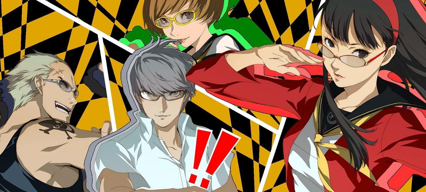 Количество игроков в PC-версию Persona 4 Golden перевалило за 500 тысяч