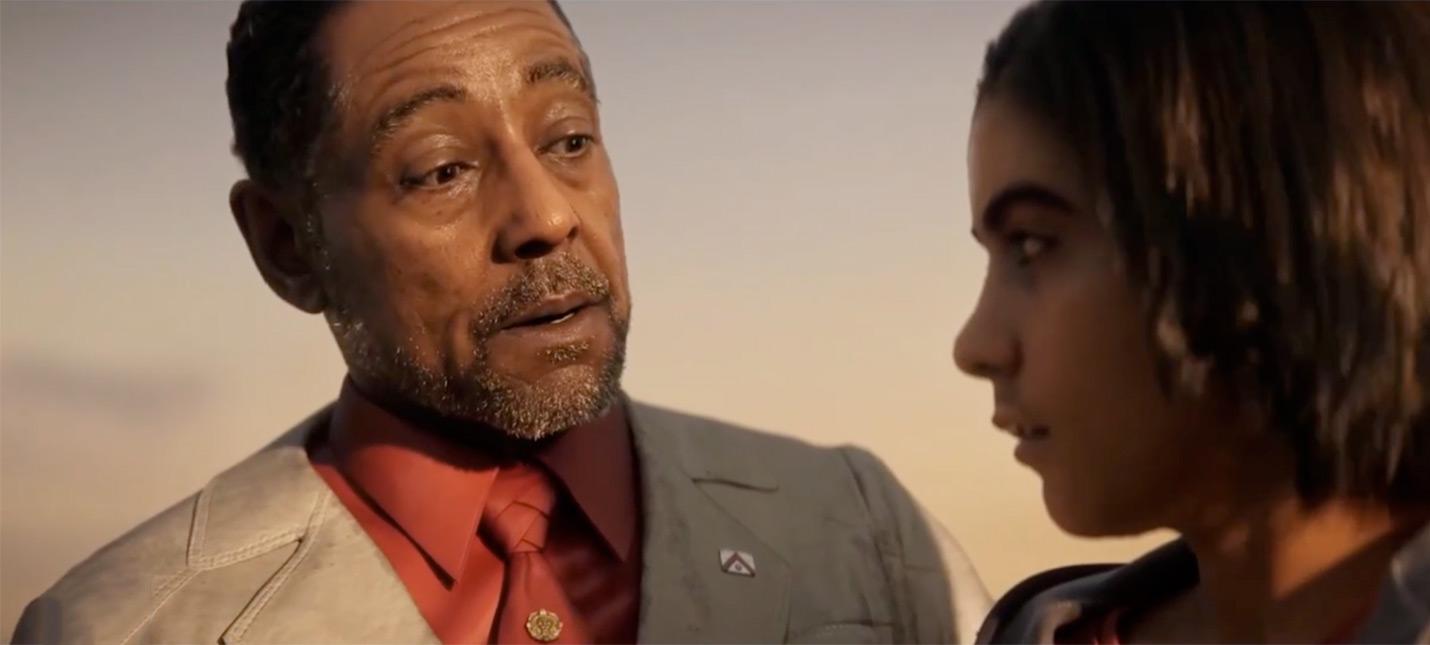 В сеть утек трейлер Far Cry 6  релиз 18 февраля