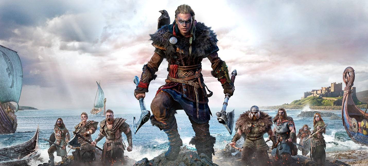 Assassin's Creed Valhalla получит комикс-приквел о прошлом Эйвора