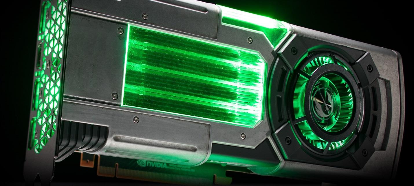 "NVIDIA зарегистрировала торговые знаки ""3080"", ""4080"" и ""5080"""