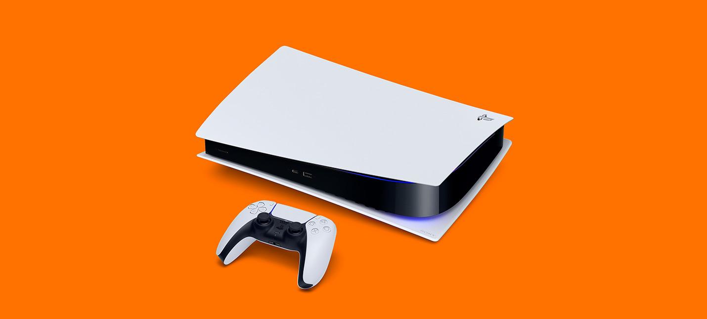 Sony удвоит поставки PS5 в 2020 году из-за коронавируса