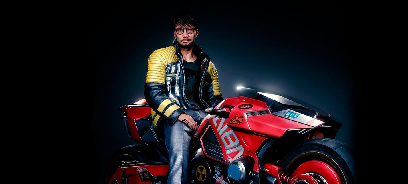 Колонка: Кодзима в Cyberpunk 2077, или почему маркетинг CD Projekt RED вызывает беспокойство