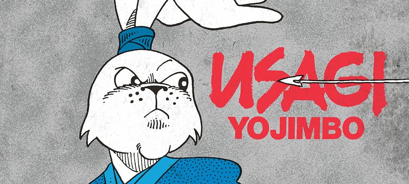 Netflix снимет анимационный сериал про кролика-самурая Миямото Усаги