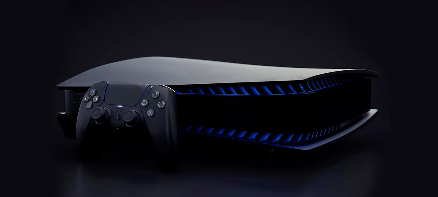 Не ждите черную версию PS5 на релизе консоли
