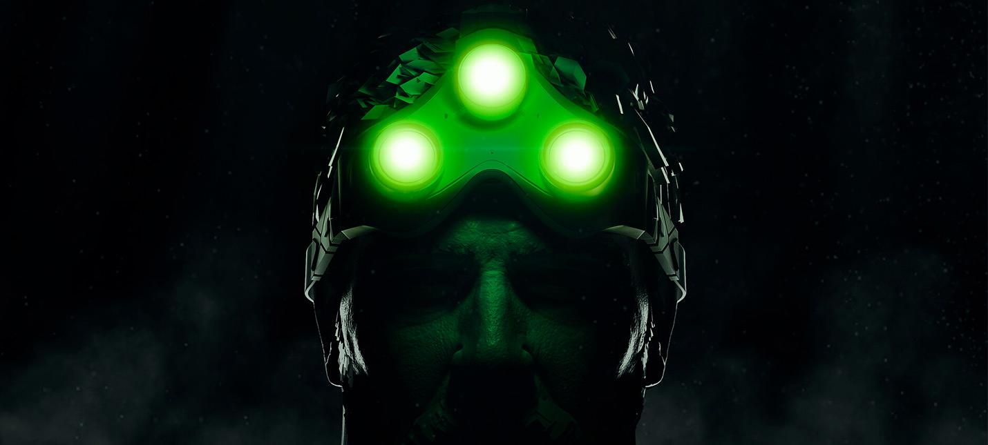 СМИ VR-игра Splinter Cell выйдет в 2021 году