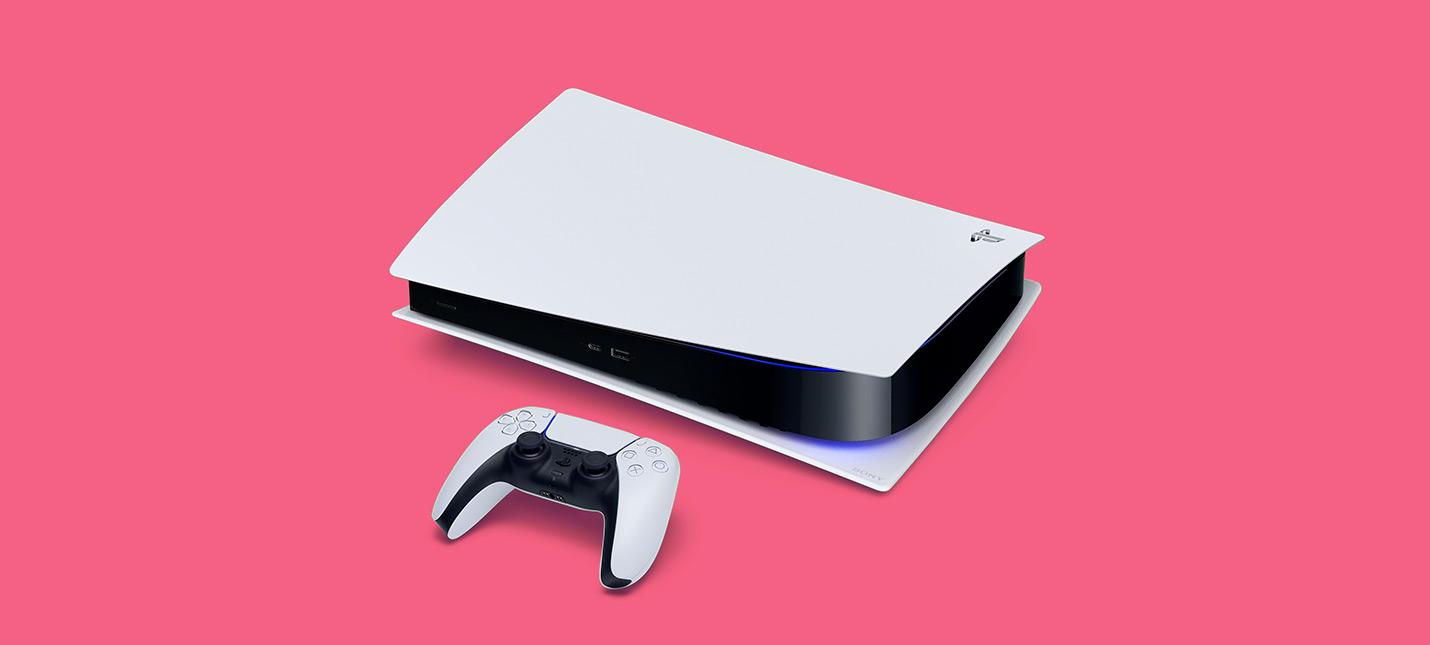 В коде сайта PlayStation найдены следы скорого запуска предзаказов PS5