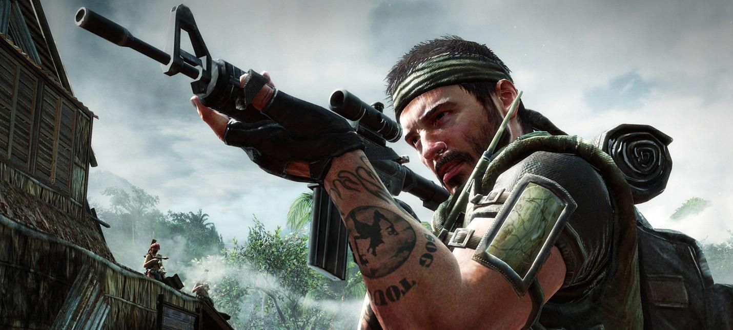 Куба и Ямантау  датамайнеры раскопали детали новой Call of Duty из утекшей альфы