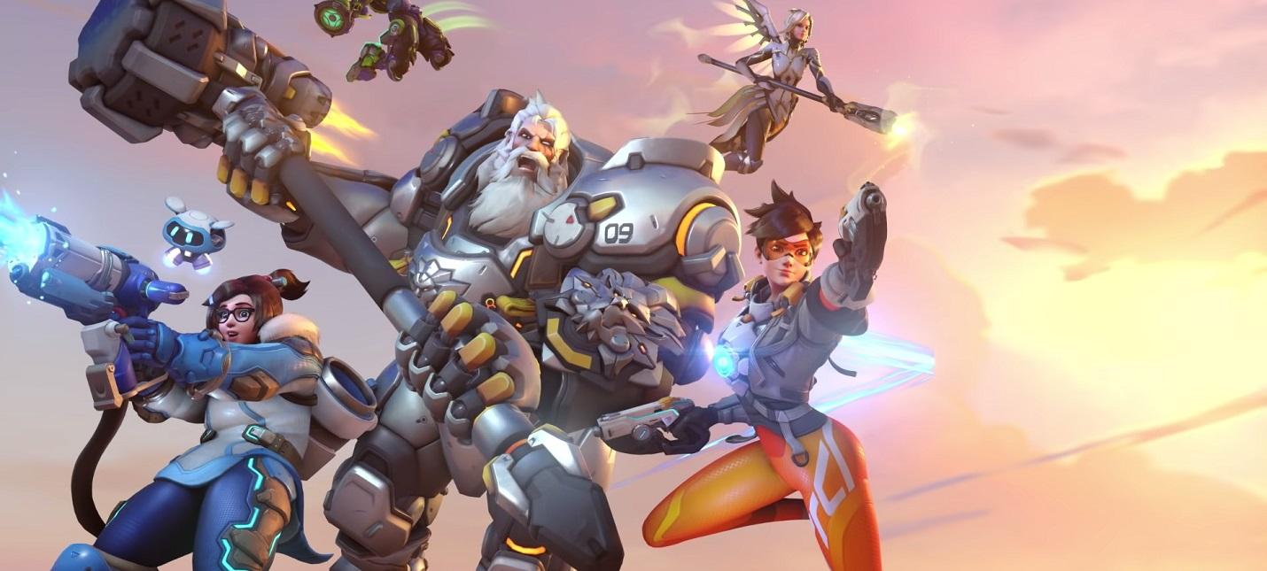 Blizzard: PvE-карты в Overwatch 2 будут больше и комплекснее