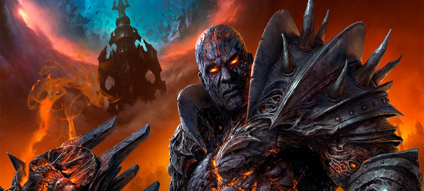 Утроба в эндгейме WoW Shadowlands или кромешный ад с уровнями розыска в духе GTA