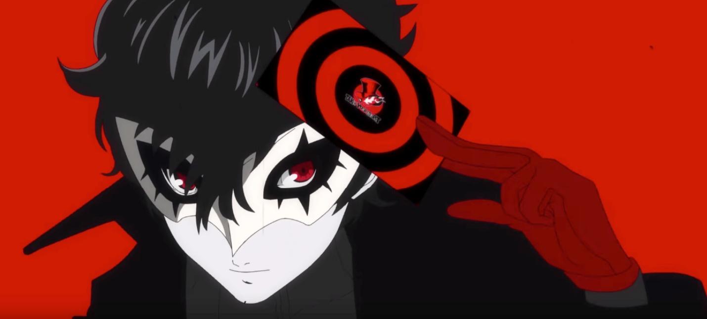 Мировой тираж Persona 5 Royal превысил 1.4 миллиона копий