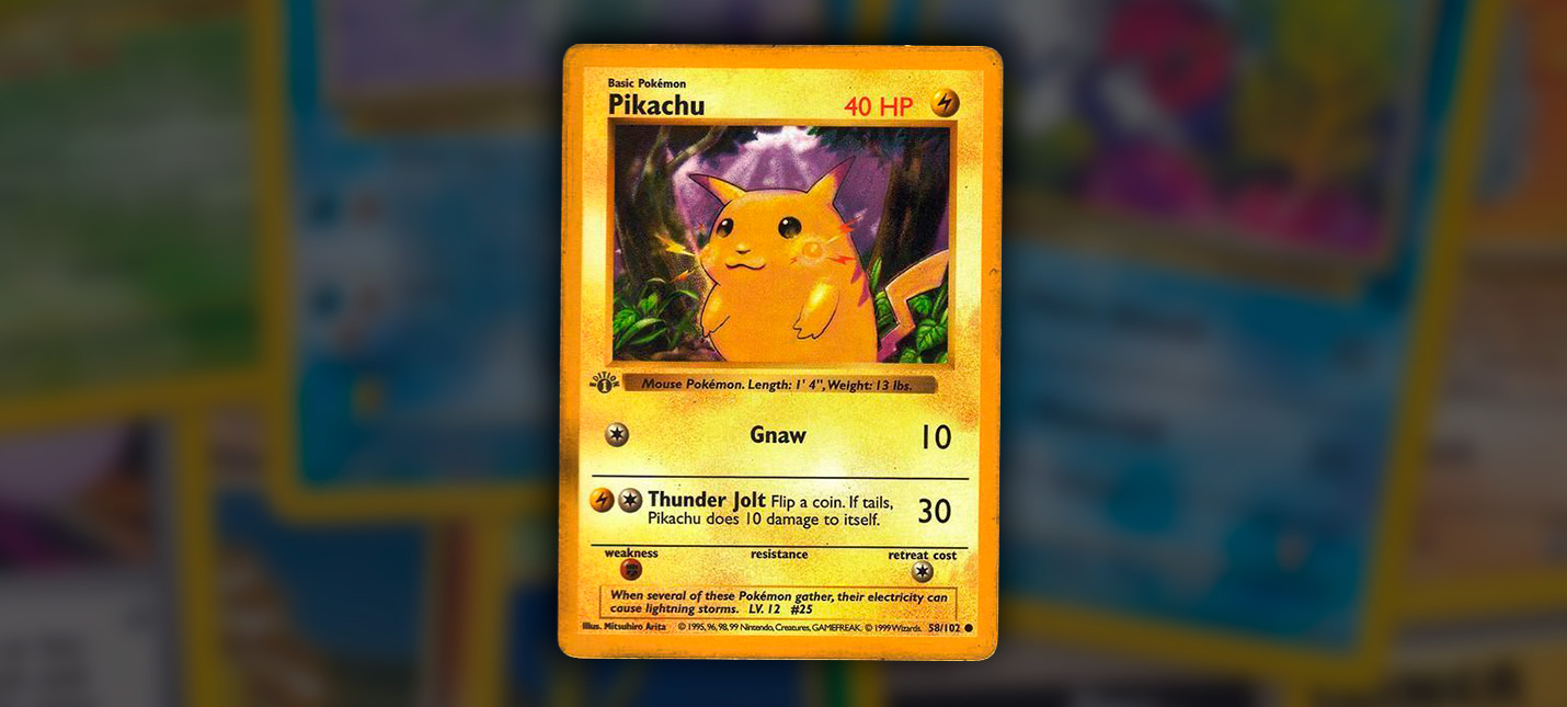 Британец обнаружил, что ненужная ему коллекция карт Pokemon стоит как минимум 30 тысяч долларов