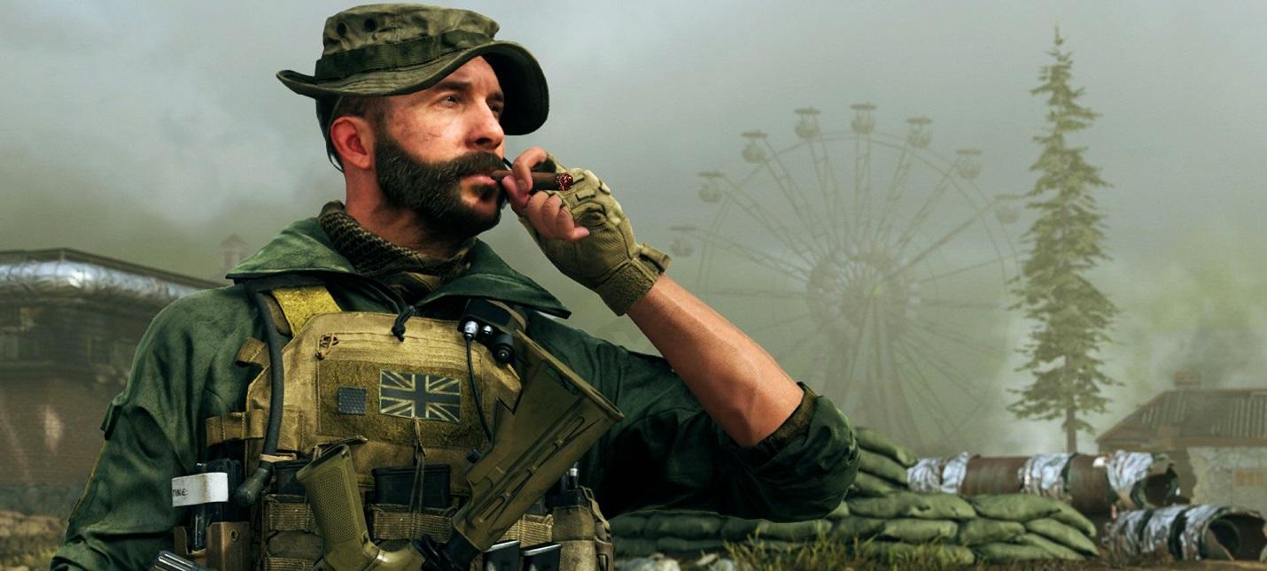 Физическое издание Call of Duty Modern Warfare заняло бы 23 диска