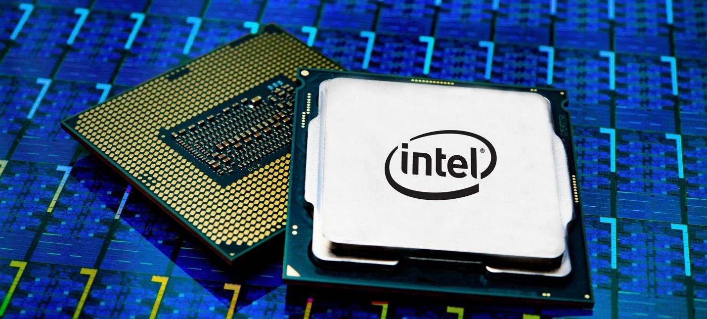 Считаем деньги Intel: Пандемия не стала помехой